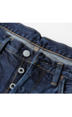 Edwin Jeans ED-55 Regular Tapered 63 Rainbow Selvage Jeans (Blue Contrast Dark Wash)