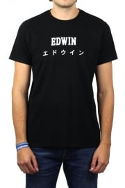 Japan Logo Short-Sleeved T-Shirt (Black)