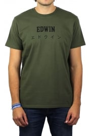 Japan Logo Short-Sleeved T-Shirt (Olive Drab)